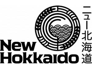 New Hokkaido Brew